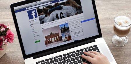 Le temps passé sur Facebook en baisse